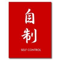 self_control_jisei_post_cards-r9f833d363d7547939a3c287ba1ee770c_vgbaq_8byvr_512