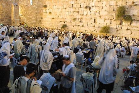 fb254-yom-kippur-in-israel255b1255d