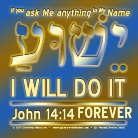 Yeshua Name above all names – GOD'S HOTSPOT