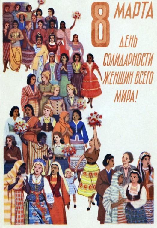 03-12-international-womens-day-01c