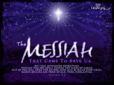 23949-the-messiah-400x300