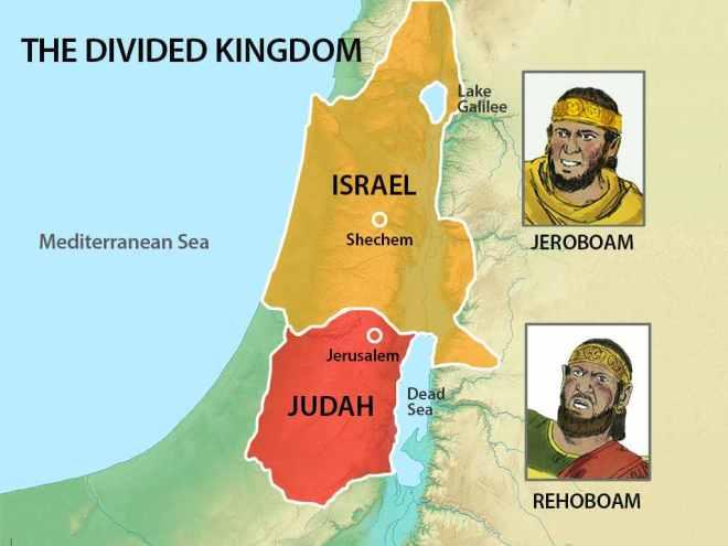 021-rehoboam-jeroboam.jpg