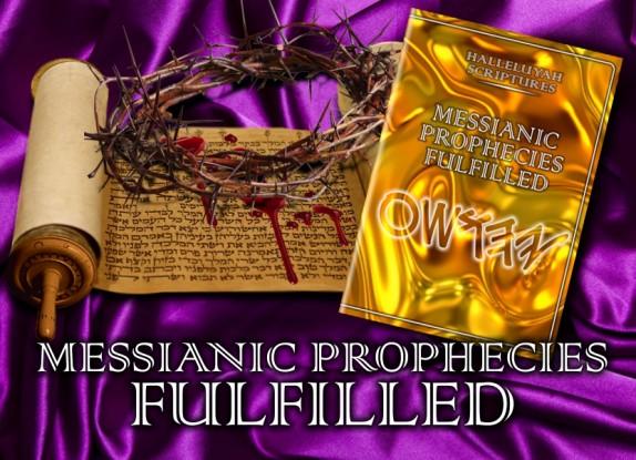 HalleluYah-Scriptures-Review-Parallel-Hebrew-Bible-Sacared-Bible-Restored-Name-Bible-The-Best-Bible-Devine-Name-Bible-The-Scriptures-Cepher-Yahweh-Yahwah-waterproof-bible-5-574x415