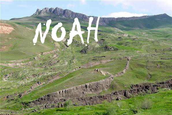 Prophet Noah's Ark3(1)