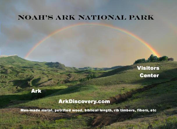 Rainbow-ark-text-AD