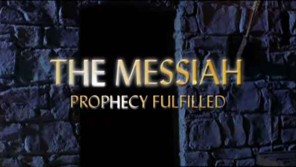 the_messiah_-_prophecy_fulfilled_00