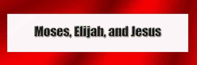 moses and jesus essay Moses, jesus, and muhammad are today considered as three of the [.