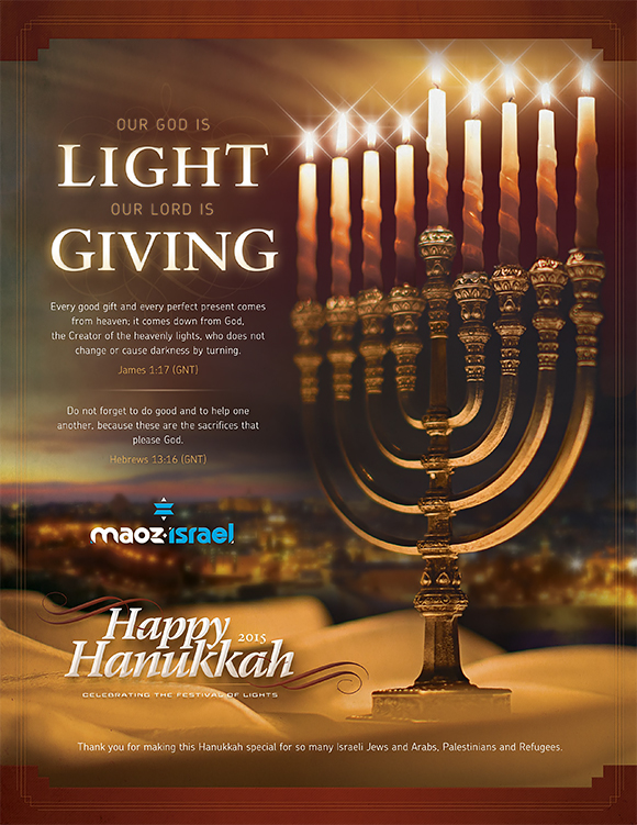 1215-happy-hanukkah.jpg