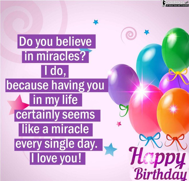 birthday-wishes-images-for-wife