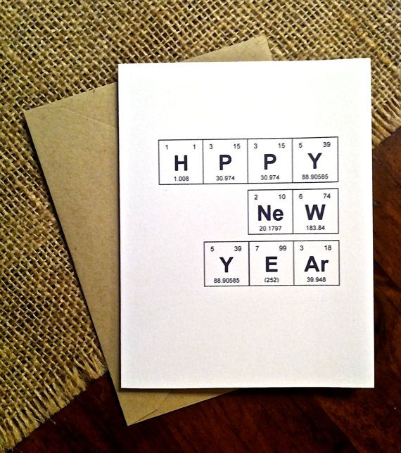 82579563a130424b58c59c5d3f16db4b--happy-new-year-cards-new-year-greeting-cards
