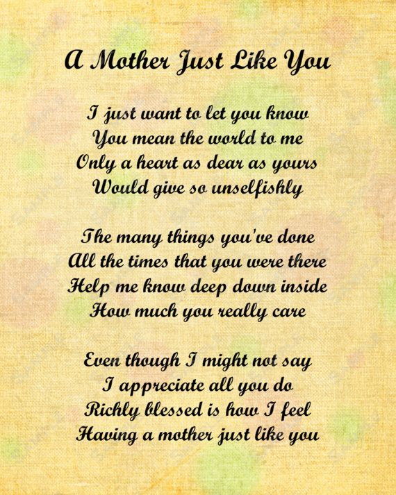 Christmas-Love-Poems-For-Mom-08 (1)