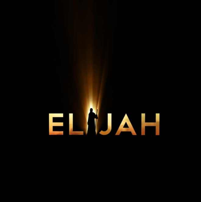 elijah-logo-1022x1024