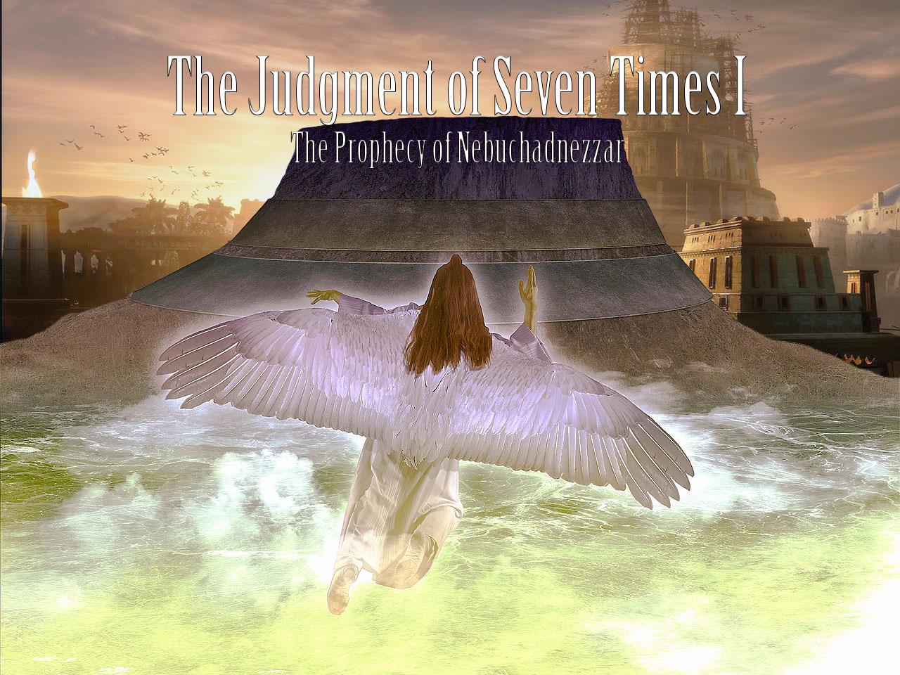 Seven-times-Prophecy-of-Nebuchadnezzar
