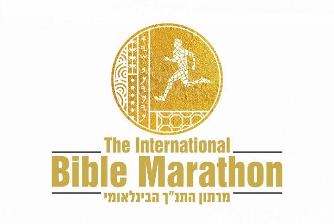 BIBLE-LOGO.jpg