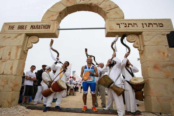 Bible-Marathon.jpg